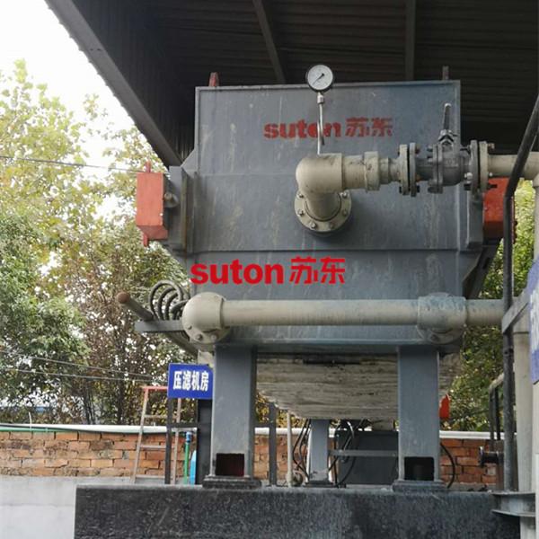 印染廢水處理壓濾機